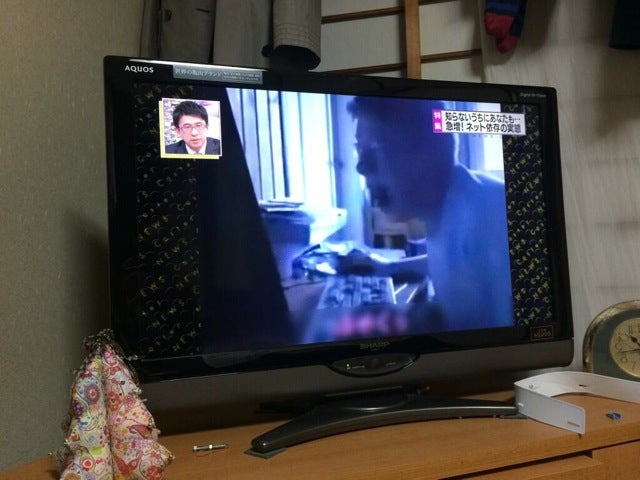 Dumb Japanese News Show Falls for Angry German Kid Video