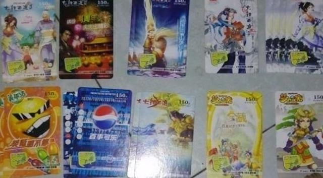 One Chinese Gamer Has Kept His Game Point Cards For Over 10 Years