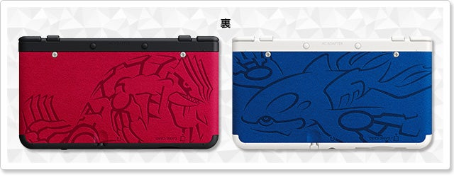 These Limited Pokémon New 3DS Consoles Sure Look Luxurious