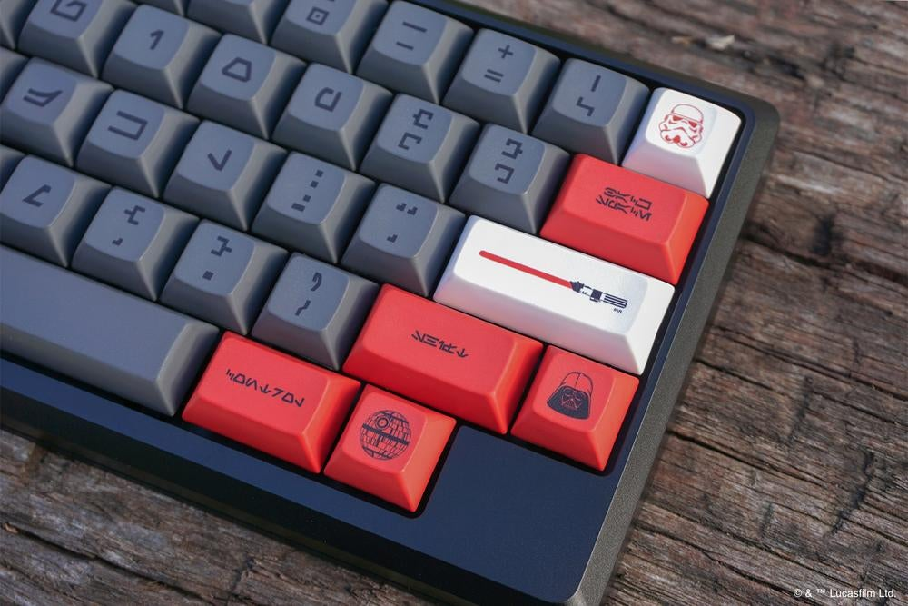 This Official Star Wars Keycap Set Leans Towards The Dark Side