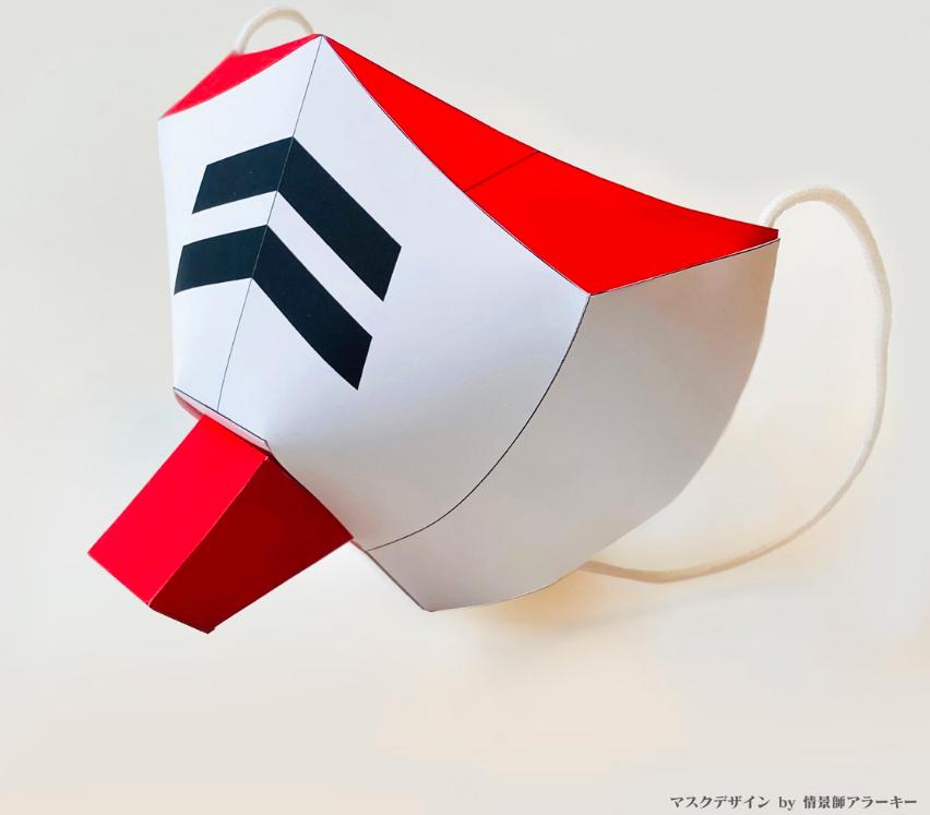 Here Are Some Terrific Paper Gundam Masks