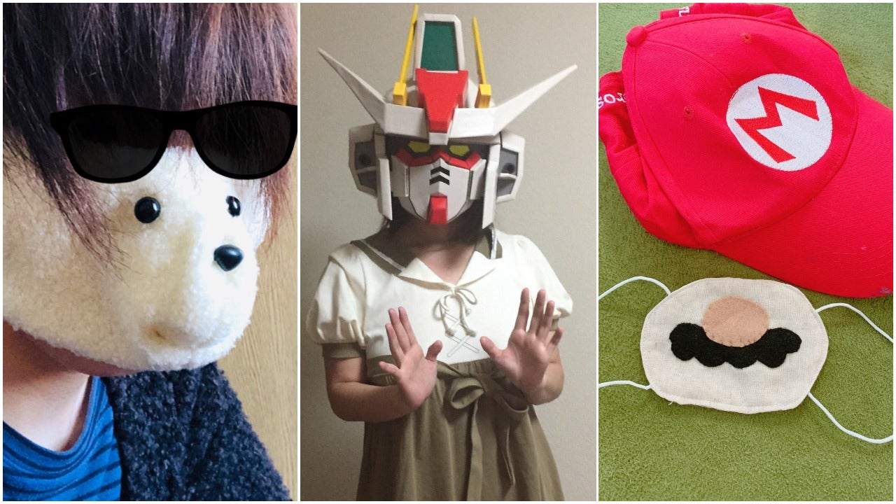 Face Masks Spark Creativity In Japan