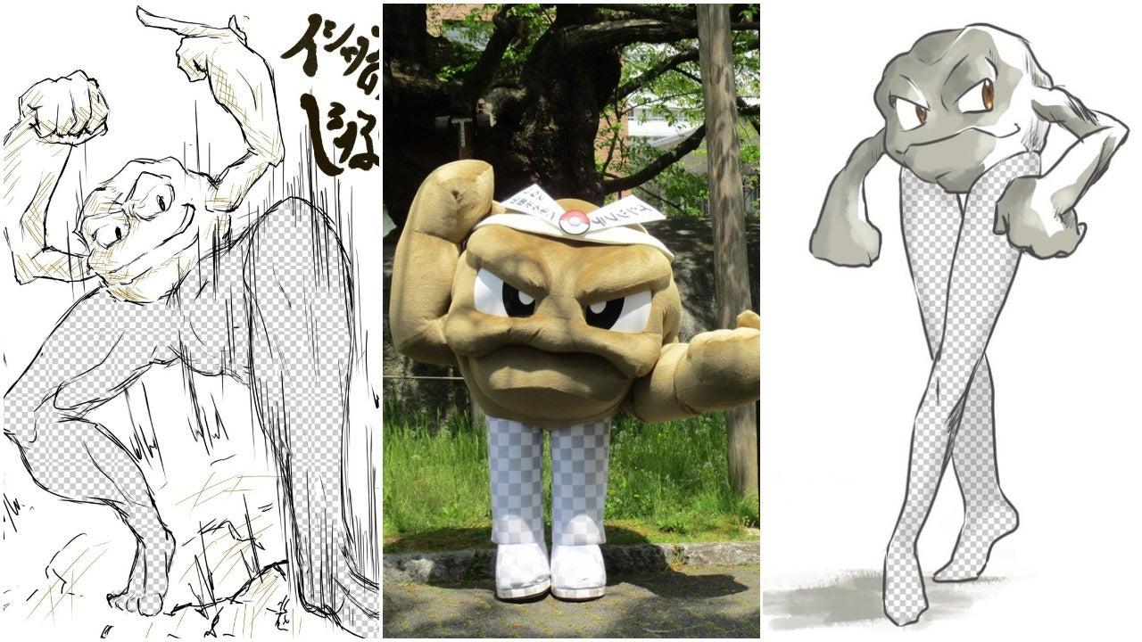 Real-Life Pokemon Costume Inspires Leggy Fan Art