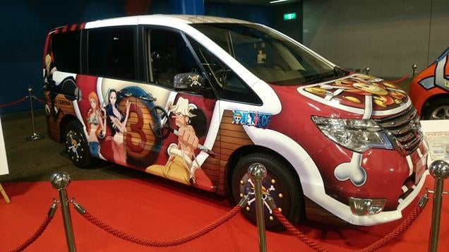 One Piece Has an Official Mini-Van