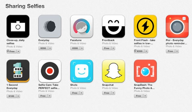 God Help Us: There's Now a Dedicated Selfie Section in the App Store