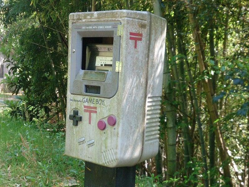 Japan's Game Boy Mailbox