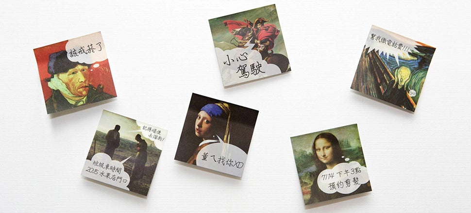 Masterpiece Sticky Notes Let the Mona Lisa Remind You To Get Milk
