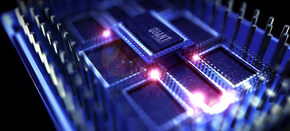 How We Could Cool Quantum Computers