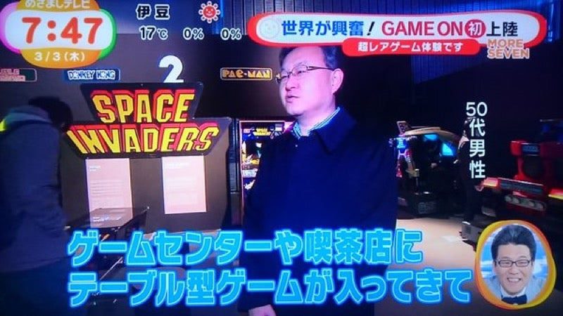 Japanese TV Meets Shuhei Yoshida, Thinks He's Just Some Guy