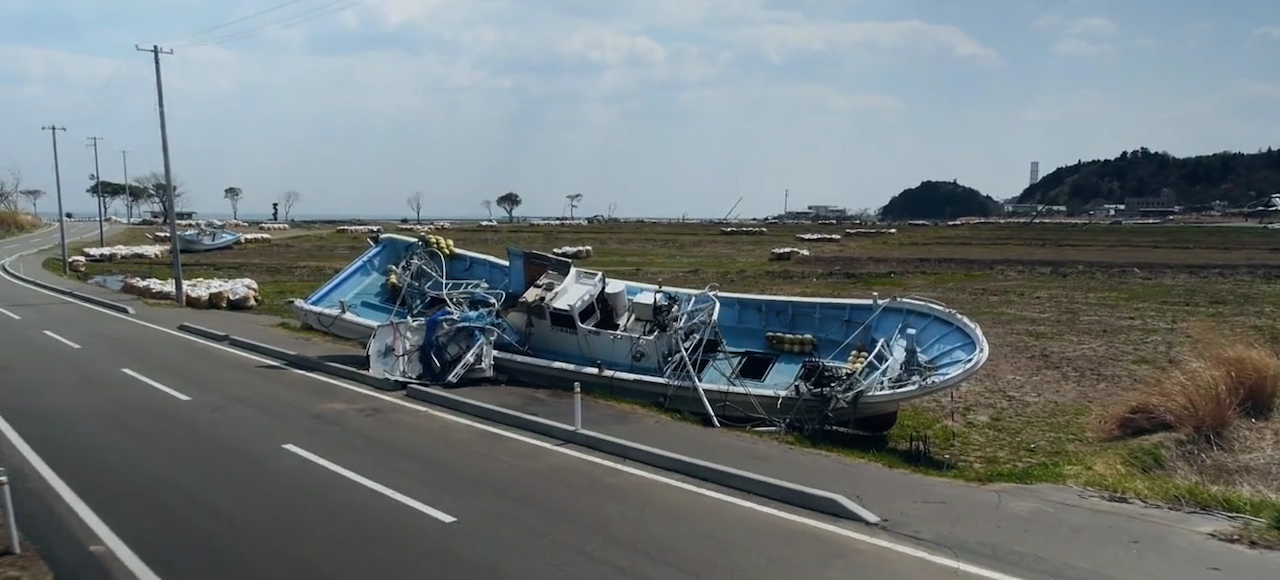 Take A Drone Guided Tour Of The Abandoned Fukushima
