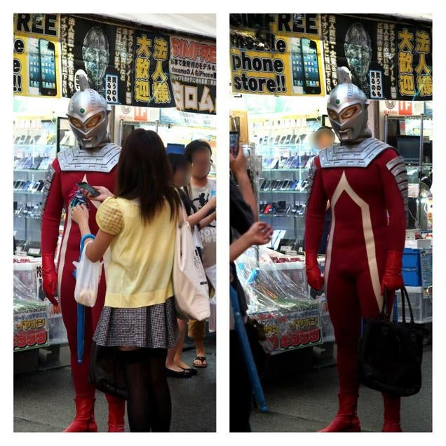 Police Stop Japanese Superhero on the Streets of Tokyo