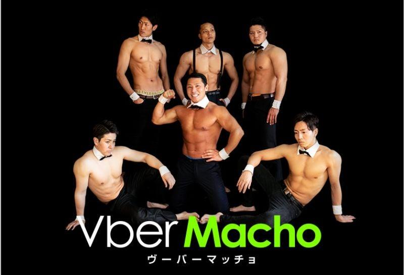 In Japan, Get Sushi From Shirtless Macho Men