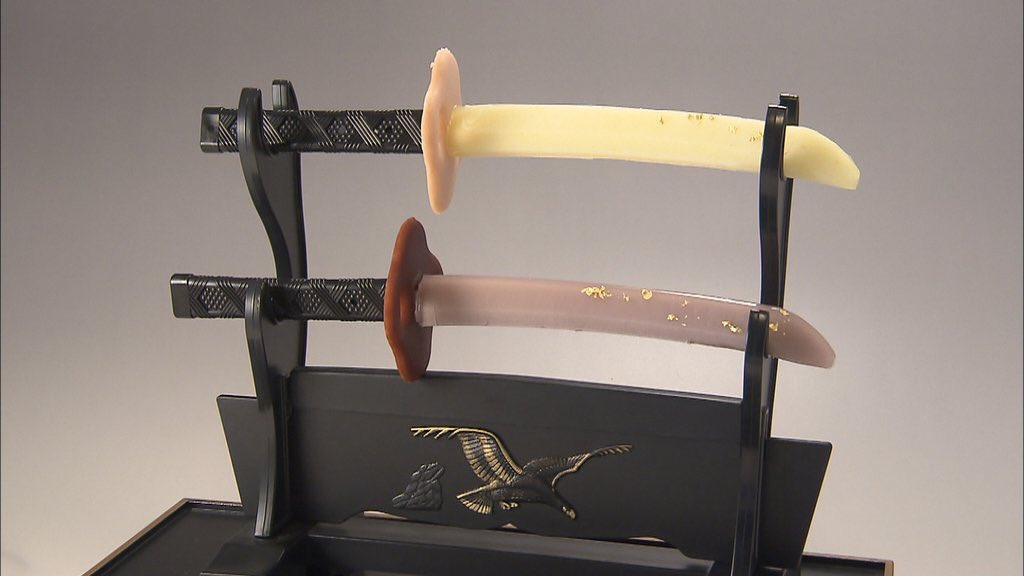 Japan Has Ice Cream Shaped Like Katana