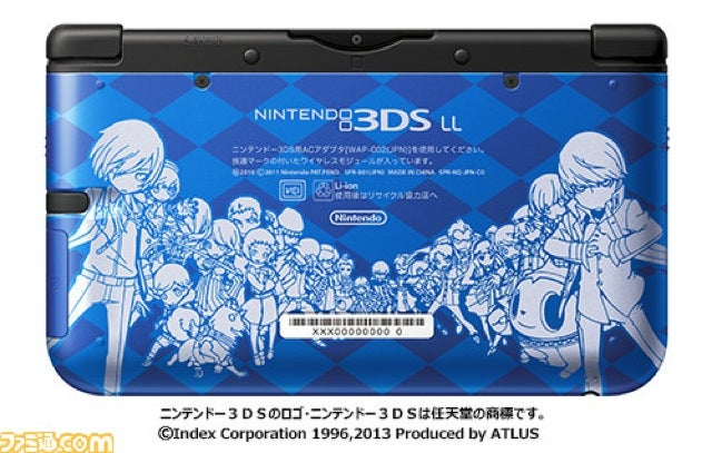 First Look at the Persona-Branded 3DS XL