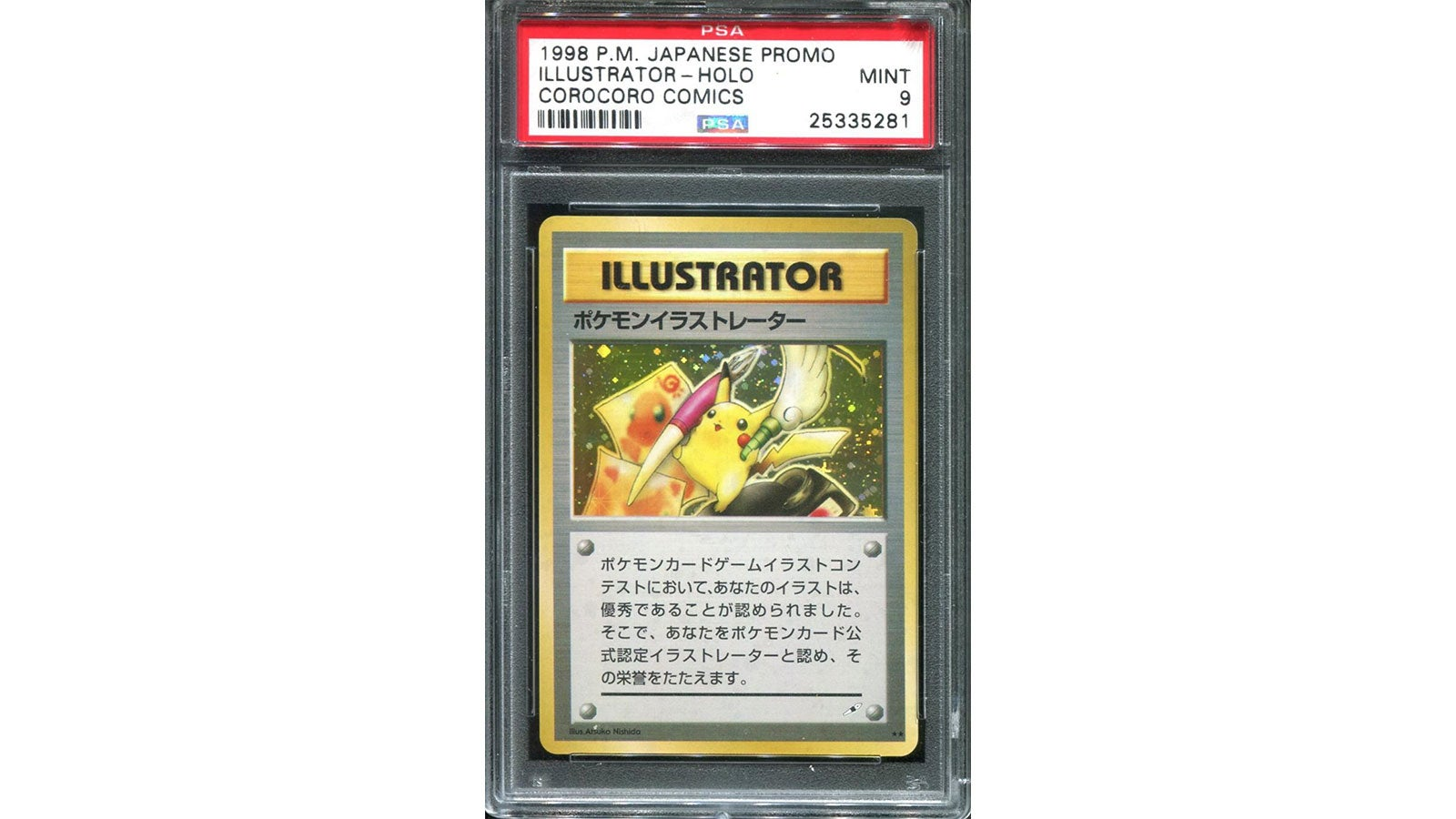 The Most Expensive Pokémon Card On Earth Sold For $285,831