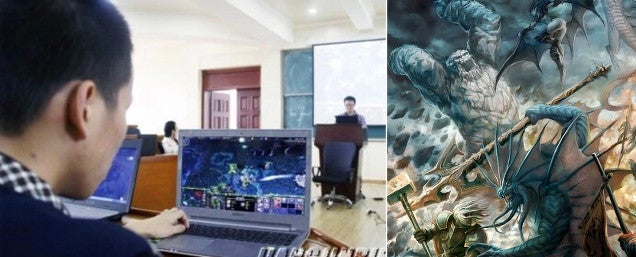 You Can Study DOTA at College in China