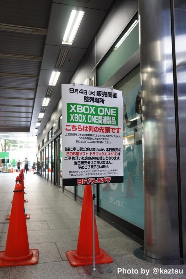 Japan's Xbox One Launch Looks Sad As You'd Expect