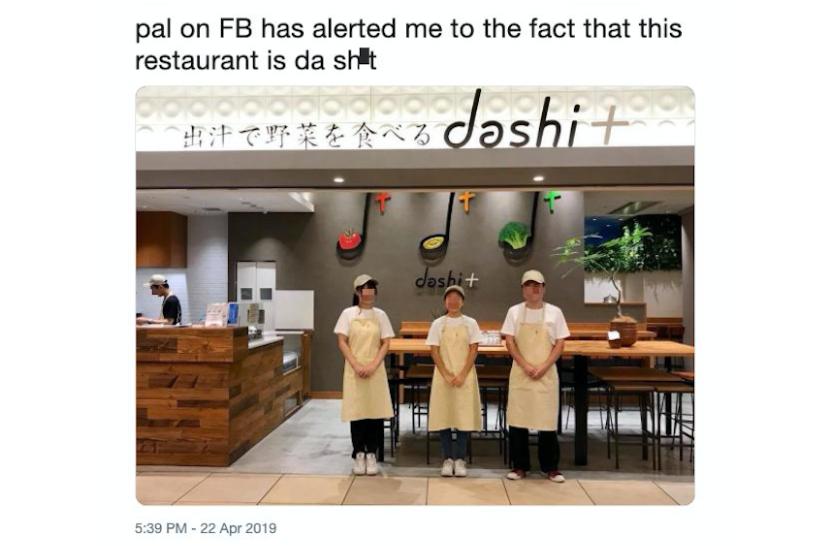 "Tokyo Restaurant's Logo Is ""Da Sh*t"""