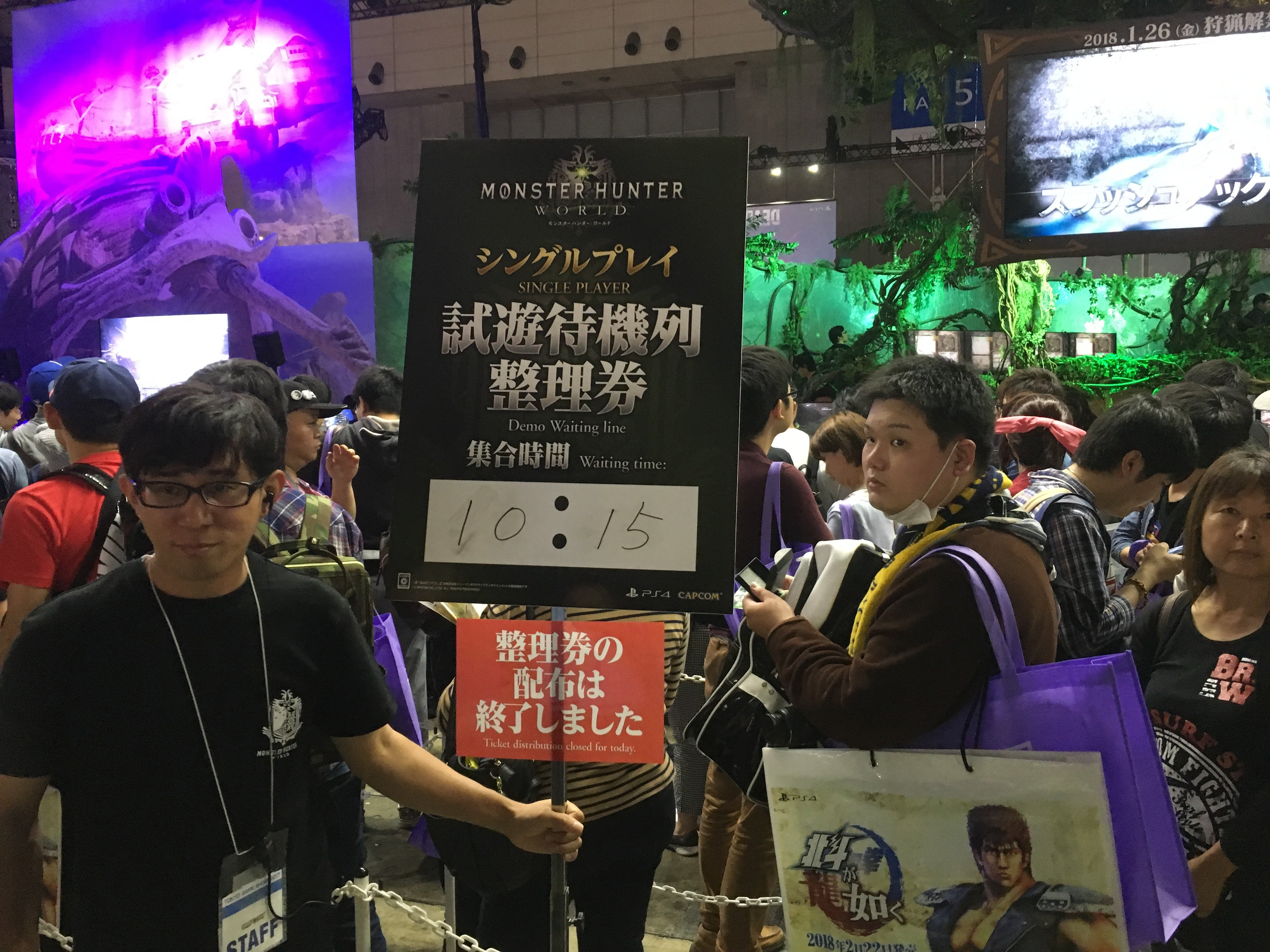 Good Luck Playing Monster Hunter: World At The Tokyo Game Show