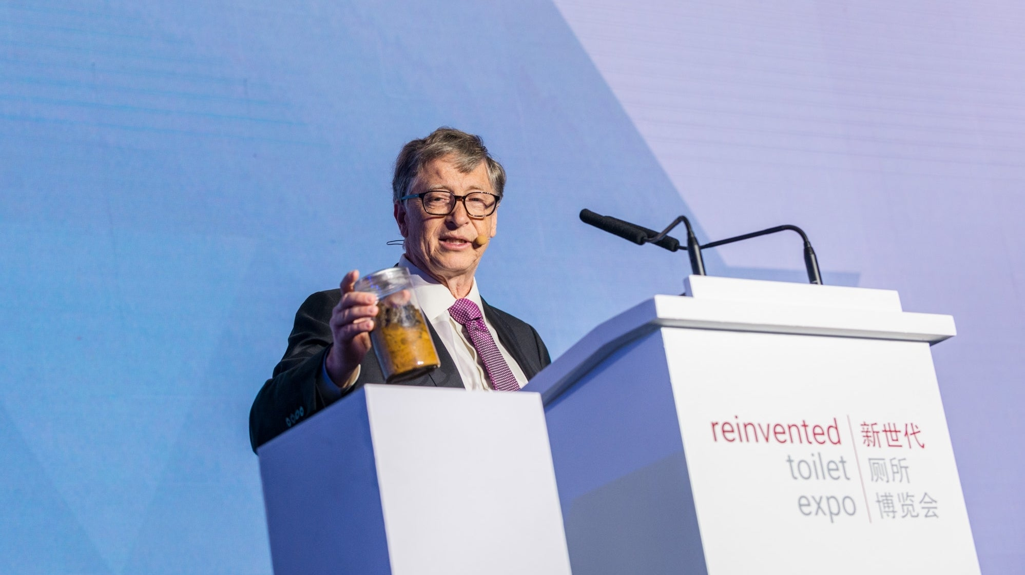 Bill Gates Showed Off A Jar Of Poop To Get Us Jazzed About Toilets Of The Future