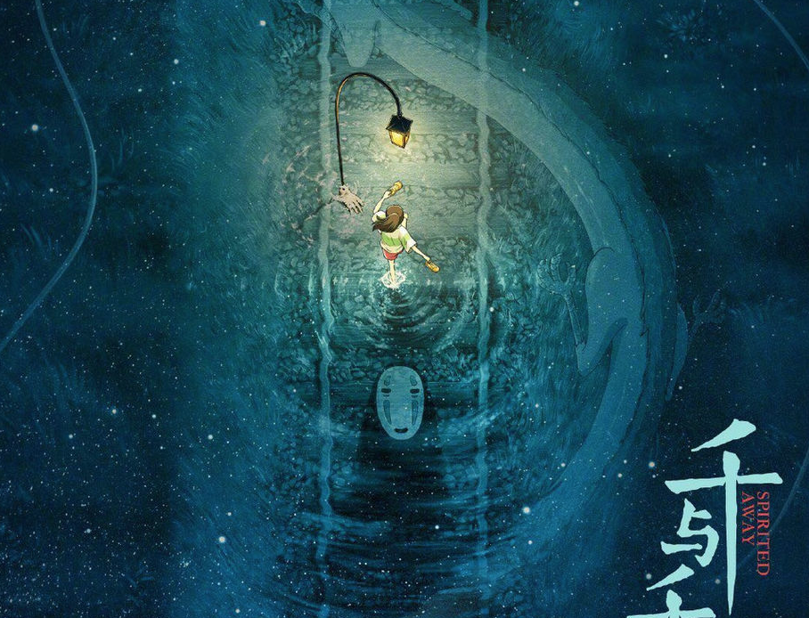 China's Official Studio Ghibli Posters Are Excellent