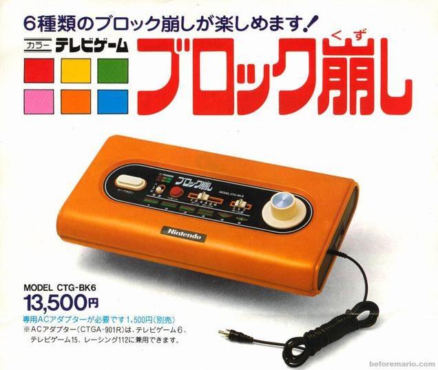 Nintendo's AC Adaptor Policy Isn't Fair