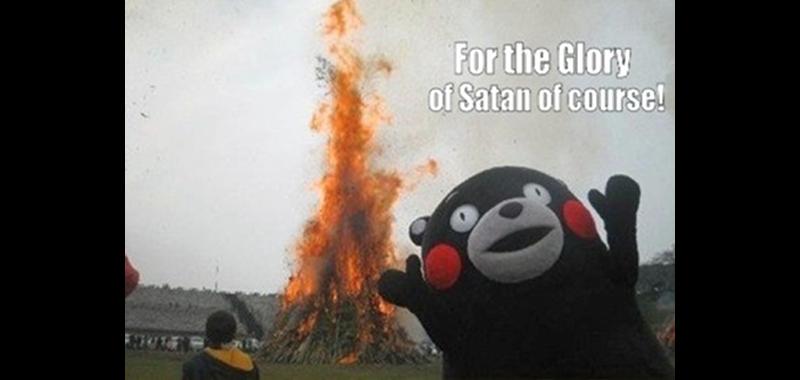 Osaka Overrun for the Glory of Satan, Of Course!