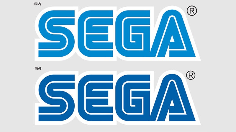 Sega's Logo Is A Different Colour In Japan