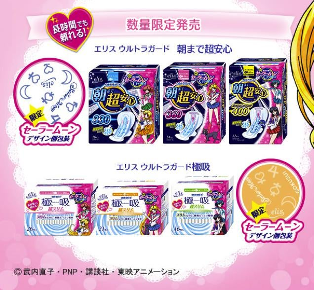 The Most Unusual Sailor Moon Product Ever Released