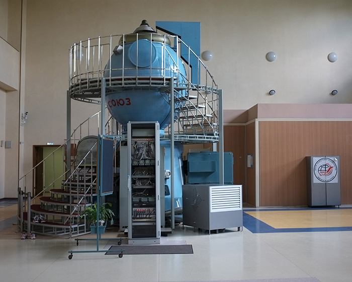 A Rare Tour of the Long-Secret Russian Town Where Cosmonauts Are Born