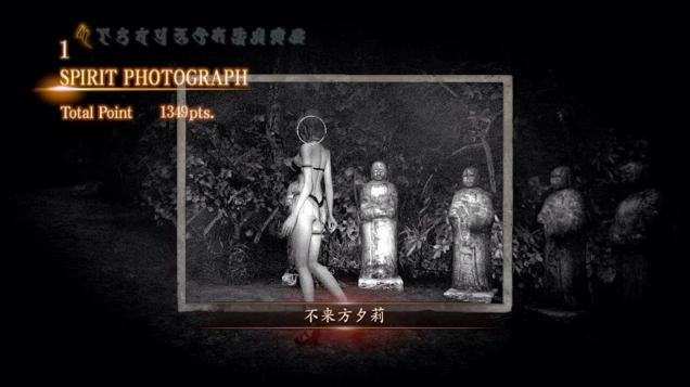 Gamers Wonder When Fatal Frame Got This