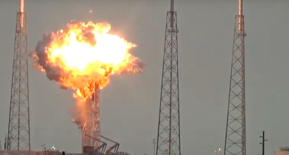 SpaceX Says Investigation Will Examine Just Milliseconds of Footage From Explosion