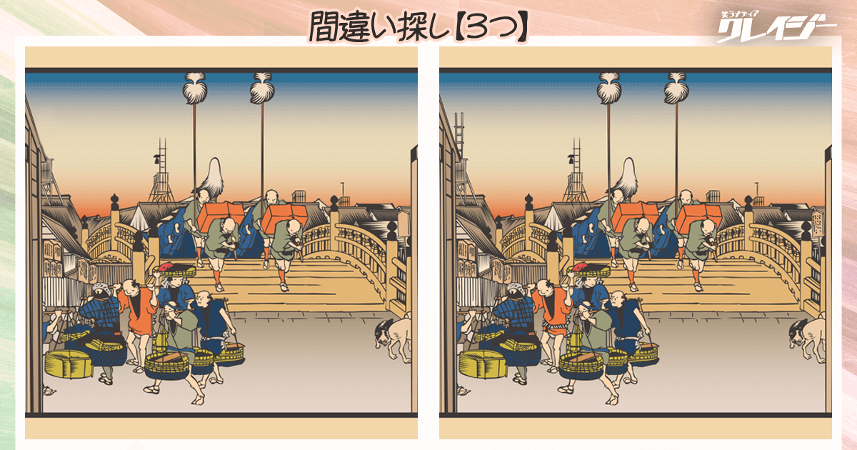 Can You Spot the Difference in These Japanese Prints?