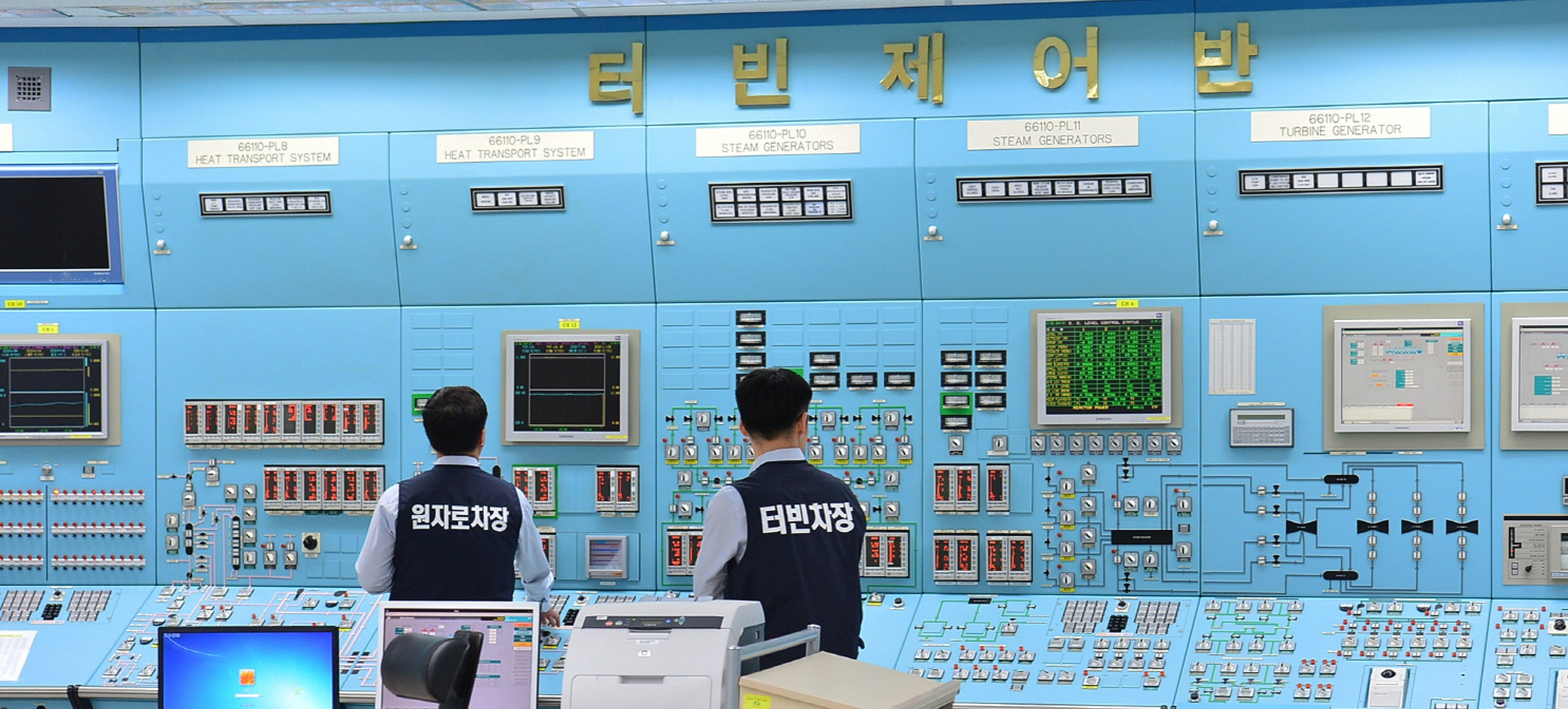 Hackers Uploaded a Worm to South Korean Nuclear Plants