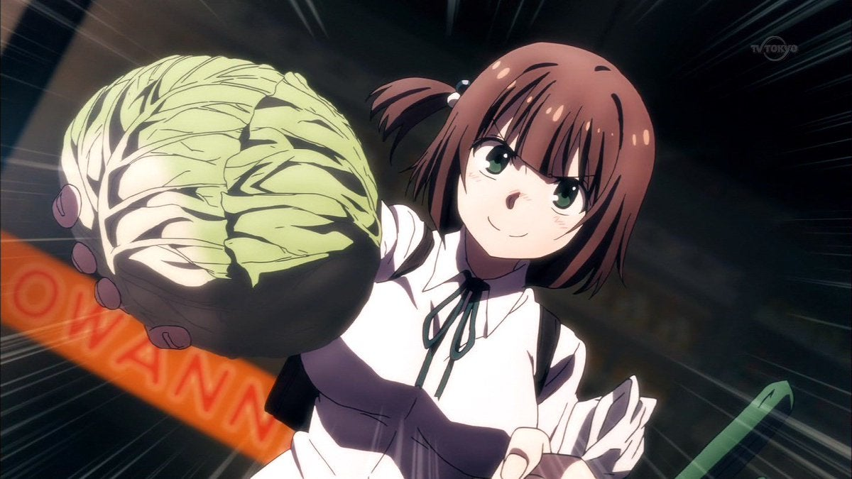 The Deep World Of Anime Cabbage
