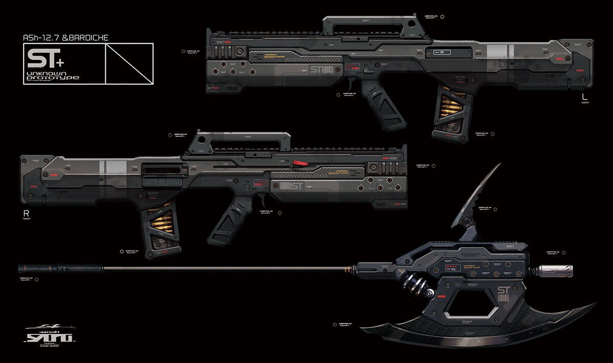 Would You Like To See My Space Guns