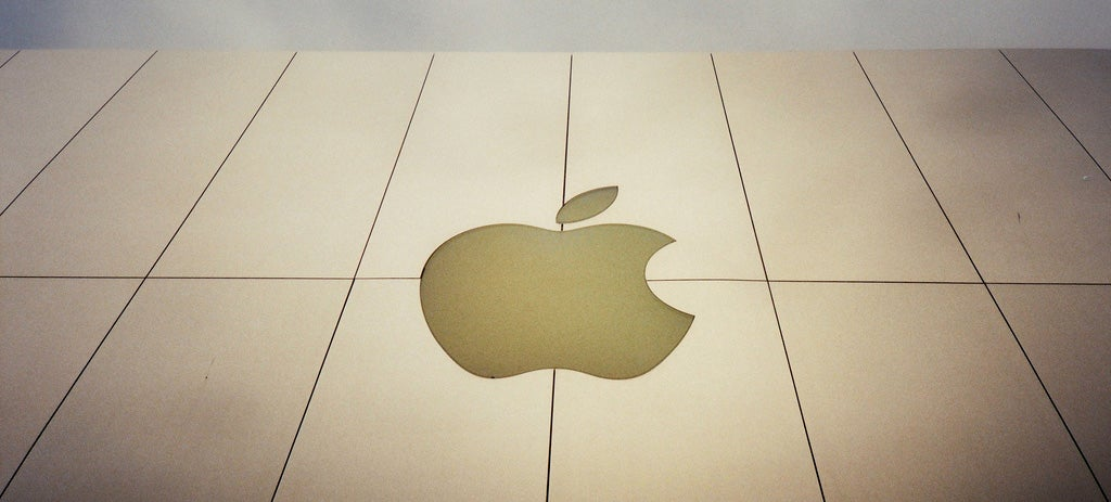 Report: Apple Is Taking Over a Seven-Building Campus in Sunnyvale