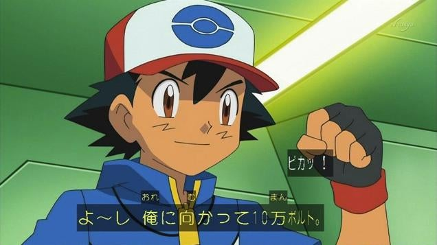 Why Ash from Pokémon Isn't Dead Yet