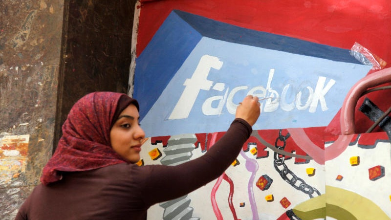A Week After India Banned It, Facebook's 'Free Basics' Shuts Down In Egypt