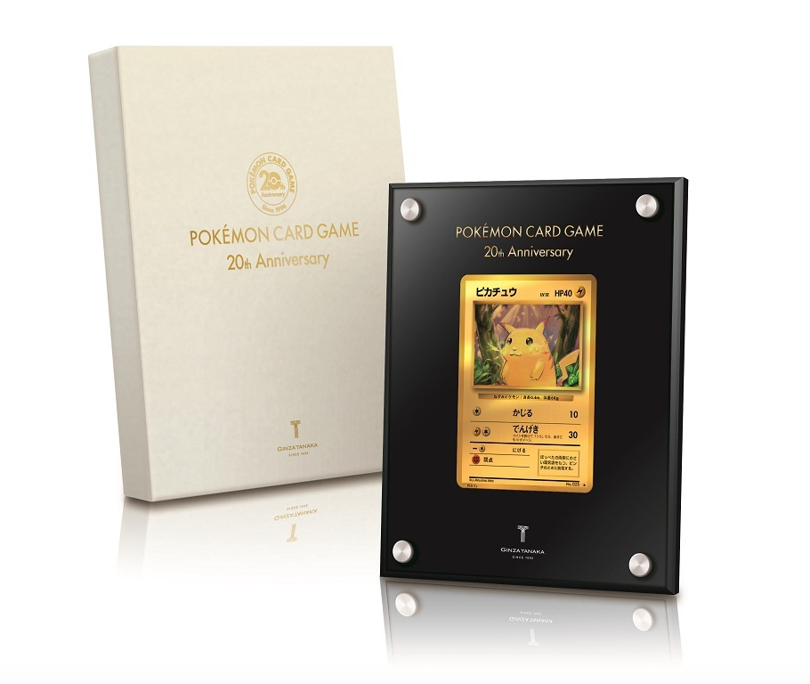 A Solid Gold Pikachu Card, Only $US2000 ($2,620)!