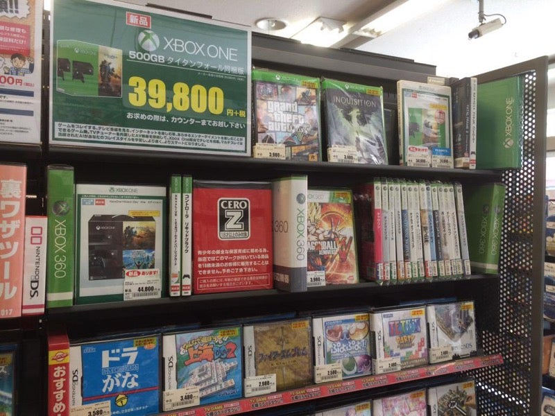 Last Week, Microsoft Reportedly Sold 99 Xbox Ones in Japan