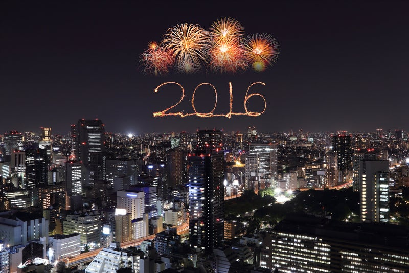 What Some of Japan's Biggest Game Creators Hope To Do in 2016