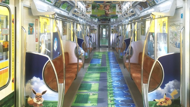 Ride Tokyo's Pokemon Trains For A Limited Time