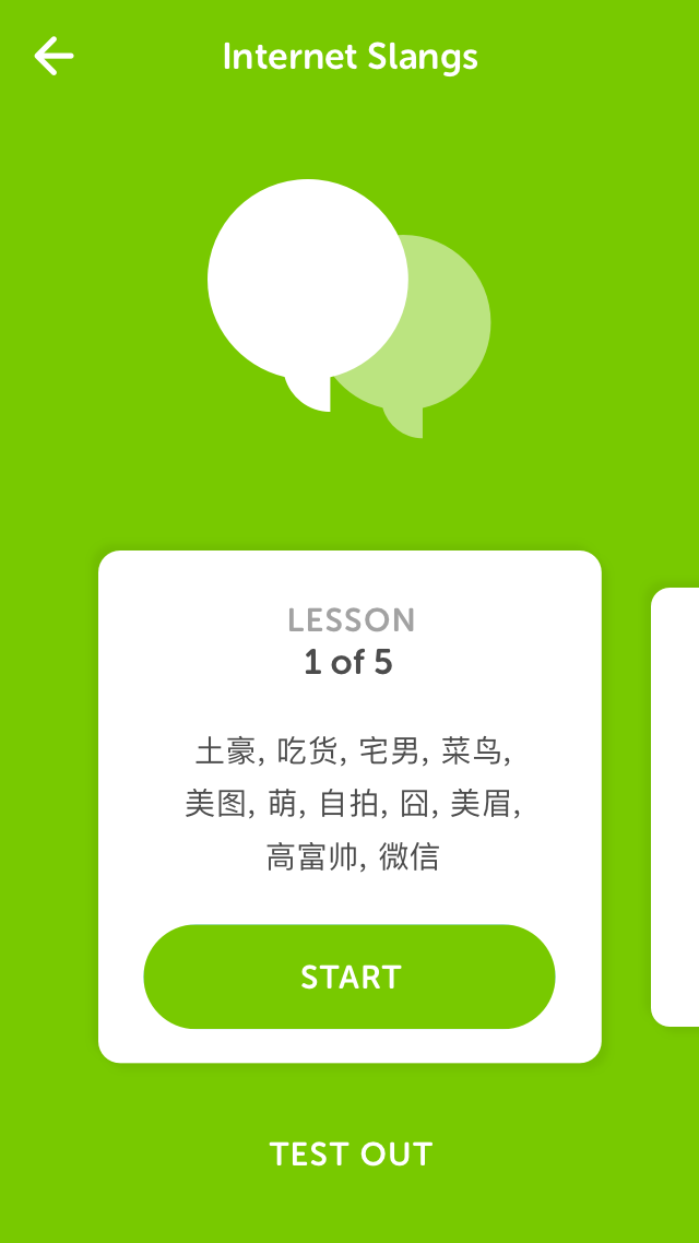 Mandarin Chinese Is Now Available On The Language Learning