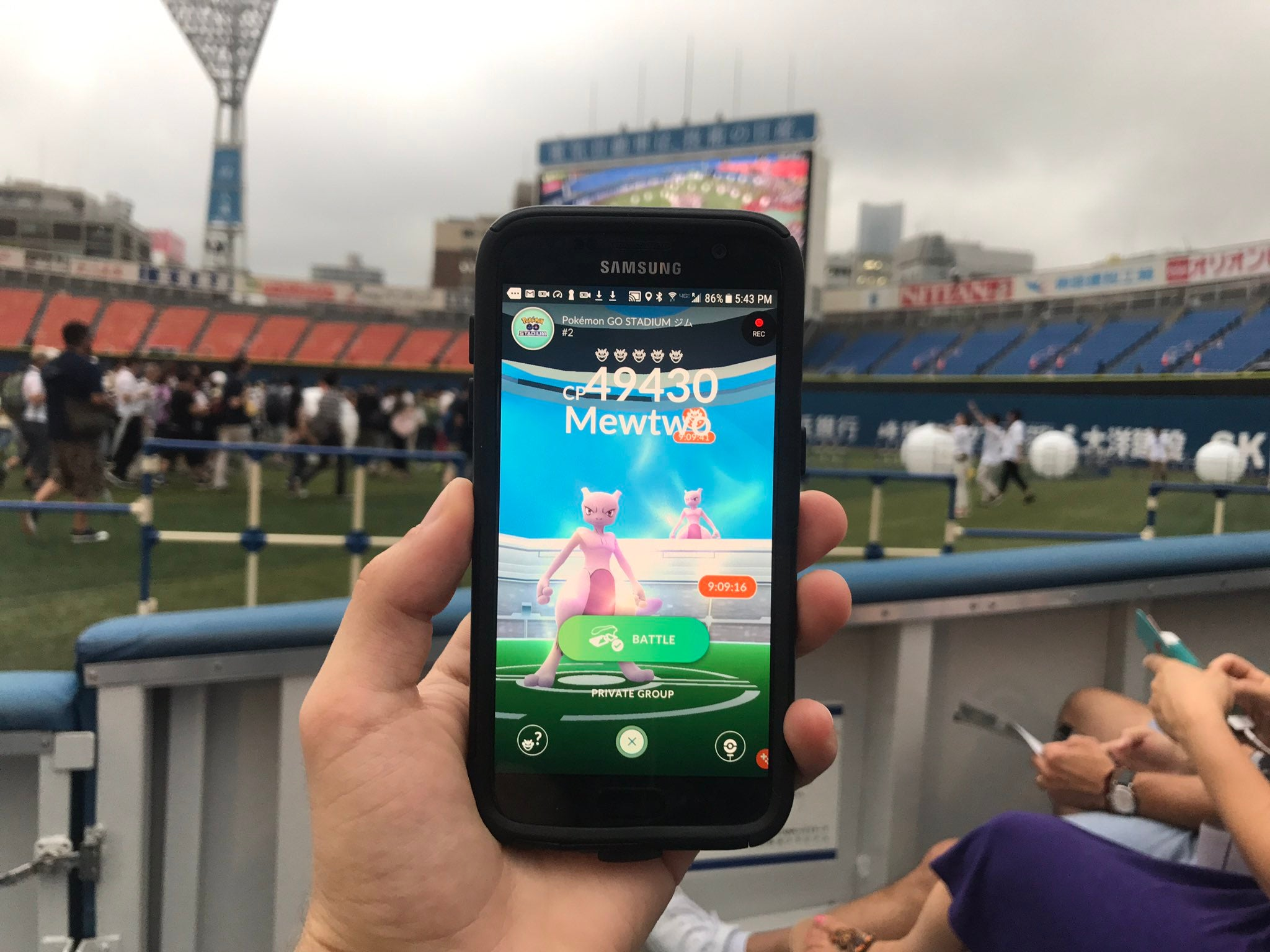 Mewtwo Just Released In Japan For Pokemon GO