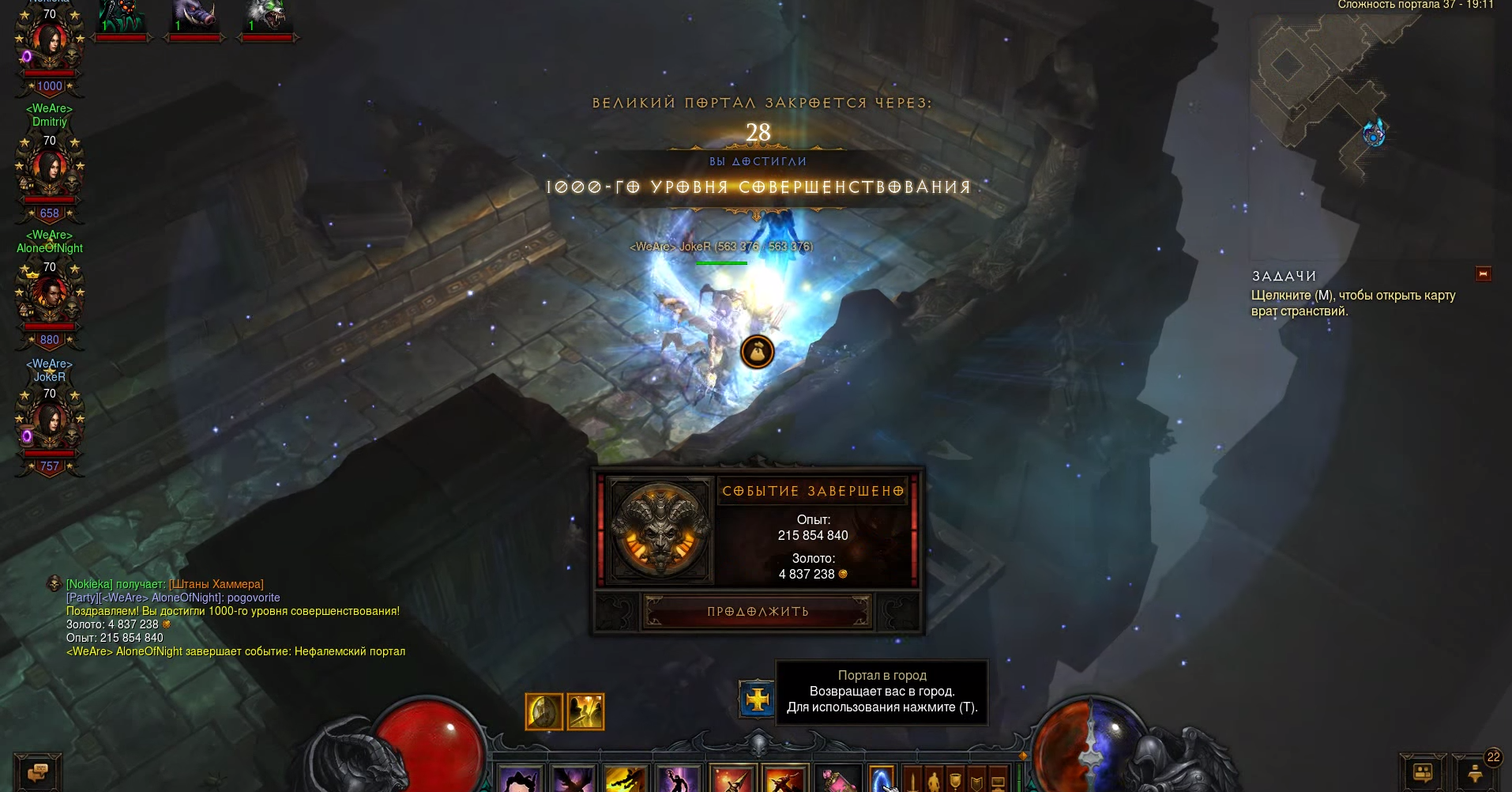 Diablo III Player Reaches Level 1000 Without Dying