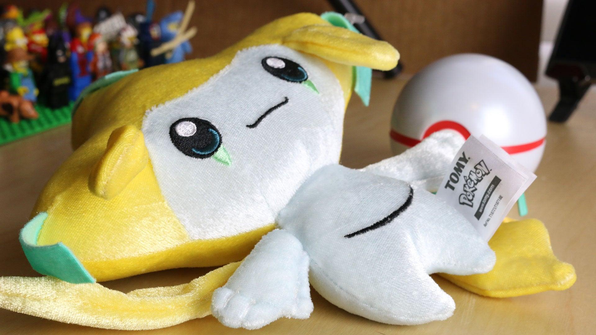 Shhh, April's Mythical Pokémon Is Sleeping