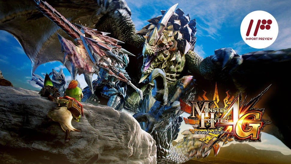 Monster Hunter 4 Ultimate Is Monster Hunter at its Best