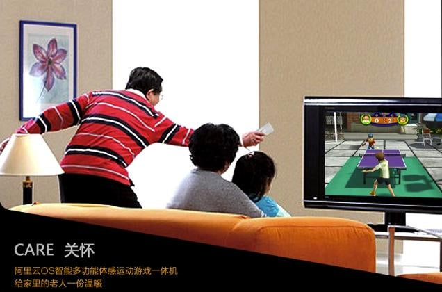 New Chinese Game Console Totally Rips Off the Wii Remote