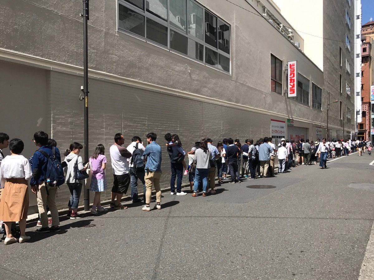 Months Later, Long Nintendo Switch Lines In Japan